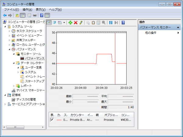 monitor02