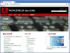 Web site version 4