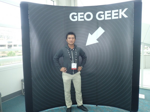 GEO GEEK