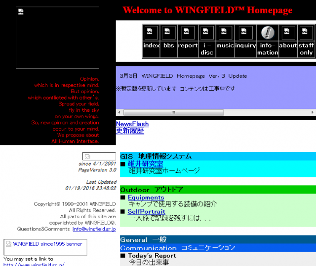 Web site version1