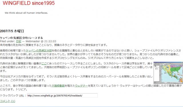 Web site version2