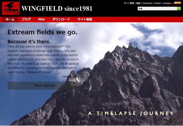 Web site version5