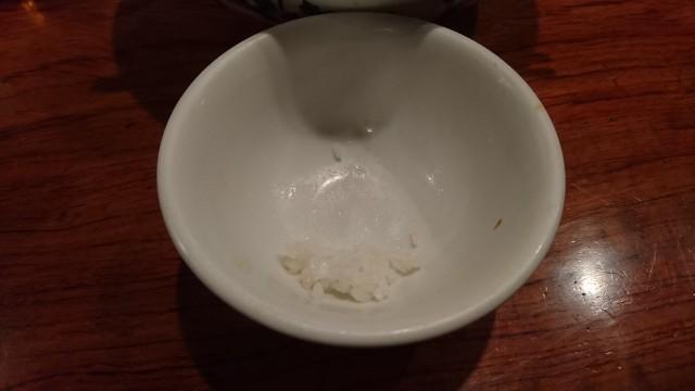 米粒を残す