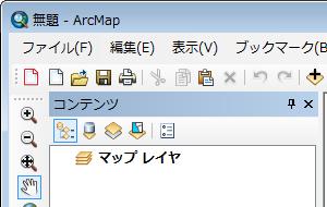 ArcGIS 10.3