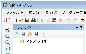 ArcGIS 10.3.1