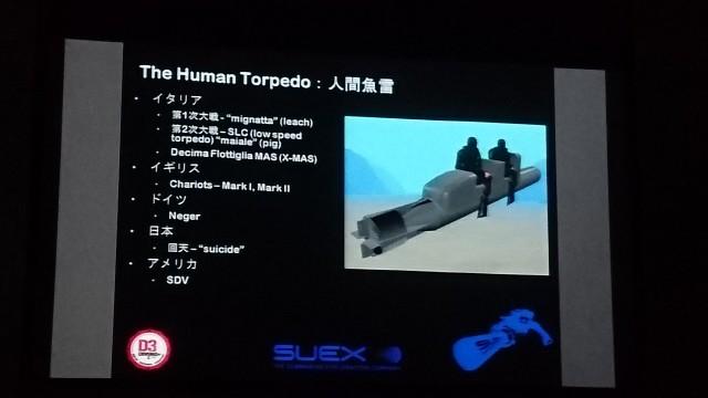 水中スクーターのルーツは人間魚雷