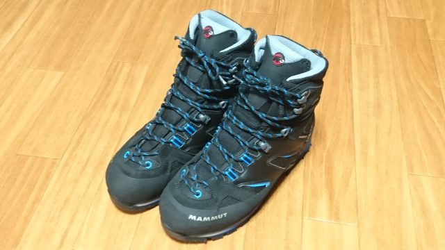Mammut Magic GTX1