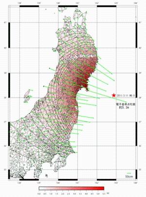 平成23 年(2011 年)東北地方太平洋沖地震に伴う地殻変動(国土地理院 Web サイトより引用)
