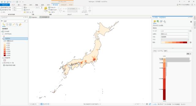 日本の市区町村の人口密度(手動間隔 7分類)