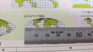 帝国書院 モルワイデ図法 (37mm)