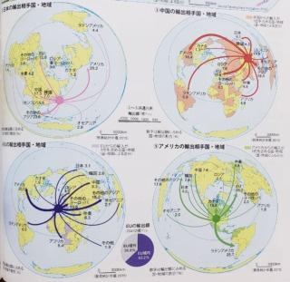 流線図例(『高等地図帳 改訂版 2019-2020』二宮書店, P123 より引用