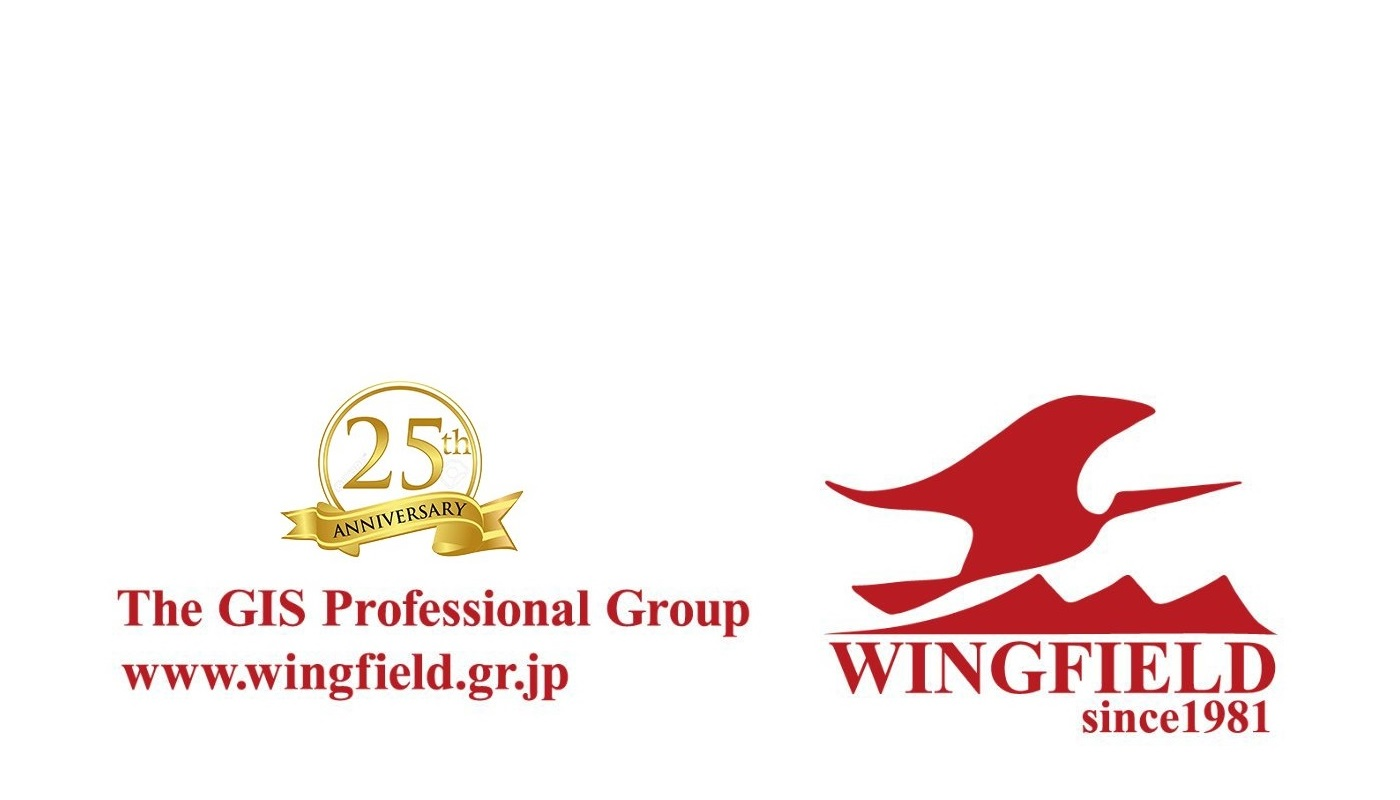 WINGFIELD 25th Anniversary